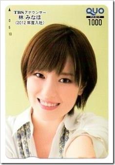 TBS2012.06_2