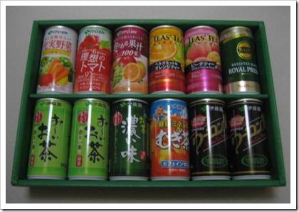 伊藤園優待商品2013.07