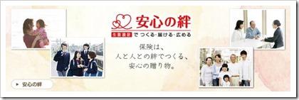 dai-ichi-life