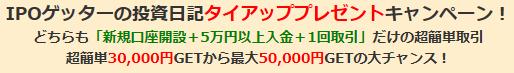 DMMFX外為ジャパン