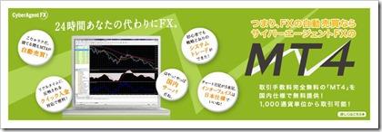 Yahoo!JAPANのYJFX!MT4