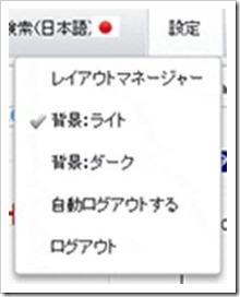clip_image002[5]