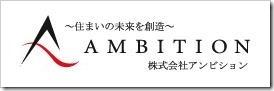 AMBITION IPO