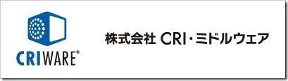 CRI・ミドルウェアIPO