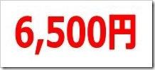 シリコンスタジオ(3907)IPO直前初値予想