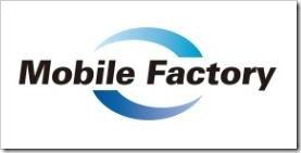モバイルファクトリー(3912)IPO新規上場承認