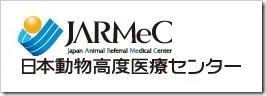 日本動物高度医療センター(6039)IPO新規上場承認