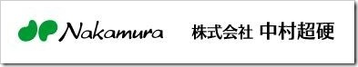 中村超硬(6166)IPO新規上場承認