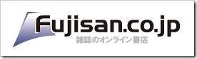富士山マガジンサービス(3138)IPO新規上場承認