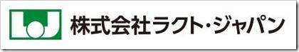 ラクト・ジャパン(3139)IPO新規上場承認