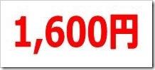 デクセリアルズ(4980)IPO直前初値予想