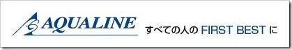 アクアライン(6173)IPO新規上場承認