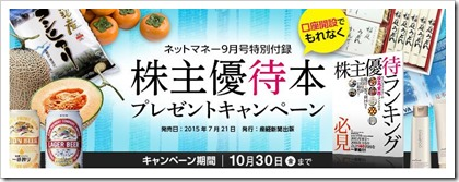 okasan-onlinecp10.30