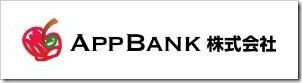 AppBank(6177)IPO新規上場承認