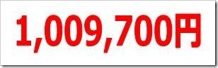 日本郵政グループ3社のIPO売却益