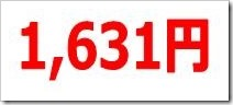 日本郵政(6178)IPO初値