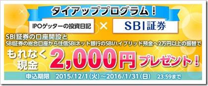 sbicp2016.1.31