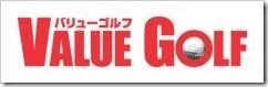 バリューゴルフ(3931)IPO新規上場承認