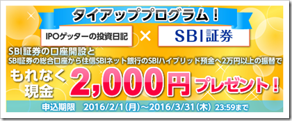 sbicp2016.3.31