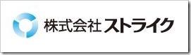 ストライク(6196)IPO新規上場承認