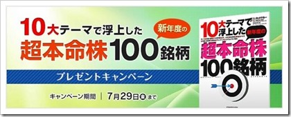 okasan-onlinecp2016.7.29