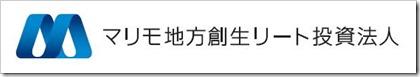 マリモ地方創生リート投資法人(3470)東証リートIPO新規上場承認