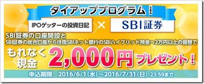 sbicp2016.7.31