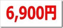 カナミックネットワーク(3939)IPO直前初値予想