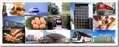 九州旅客鉄道(9142)JR九州IPO申し込み予定証券会社