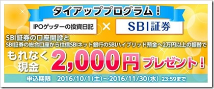 sbicp2016.11.30