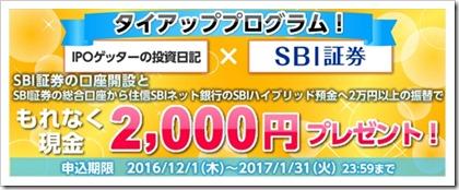 sbicp2017.1.31