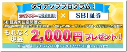 sbicp2017.3.31
