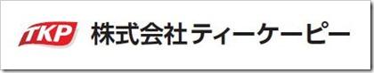 ティーケーピー(3479)IPO新規上場承認