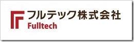 フルテック(6546)IPO新規上場承認