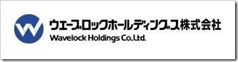 ウェーブロックホールディングス(7940)IPO新規上場承認