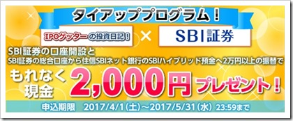 sbicp2017.5.31