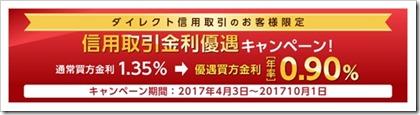 tokaitokyocp2017.10.1