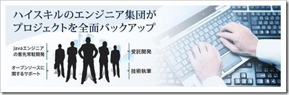 ビーブレイクシステムズ(3986)IPO開発支援