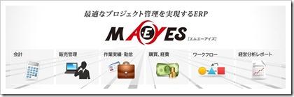 ビーブレイクシステムズ(3986)IPOMA-EYES
