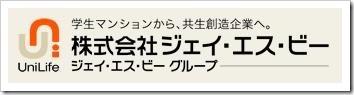 ジェイ・エス・ビー(3480)IPO新規上場承認
