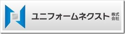ユニフォームネクスト(3566)IPO新規上場承認