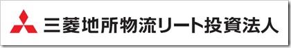 三菱地所物流リート投資法人(3481)東証リートIPO新規上場承認