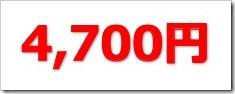 UUUM(3990)IPO直前初値予想