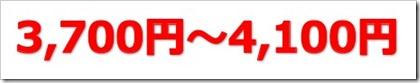 テンポイノベーション(3484)IPO初値予想