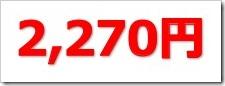 Casa(7196)IPO直前初値予想