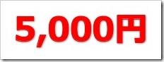 クックビズ(6558)IPO直前初値予想