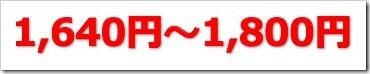 カチタス(8919)IPO初値予想