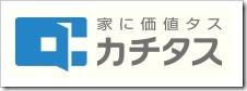 カチタス(8919)IPO新規上場承認