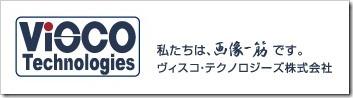 ヴィスコ・テクノロジーズ(6698)IPO新規上場承認