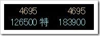 すららネット(3998)IPO最終気配